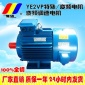 YE2VP-90L-2 2.2kw 特殊用途��l��C ��l�{速��C 特殊��C