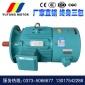 YE2VP-280S-4 75kw 特殊用途��l��C ��l�{速��C 特殊��C